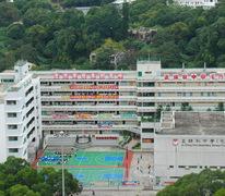 裘錦秋中學(屯門) Ju Ching Chu Secondary School (Tuen Mun)