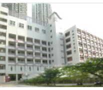 裘錦秋中學(元朗) Ju Ching Chu Secondary School (Yuen Long)