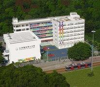 仁濟醫院第二中學 Yan Chai Hospital No. 2 Secondary School