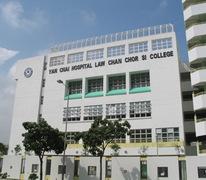 仁濟醫院羅陳楚思中學 Yan Chai Hospital Law Chan Chor Si College