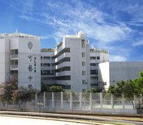 嗇色園主辦可藝中學 Ho Ngai College (Sponsored by Sik Sik Yuen)