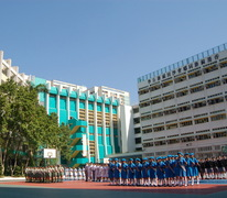 聖公會曾肇添中學 Sheng Kung Hui Tsang Shiu Tim Secondary School