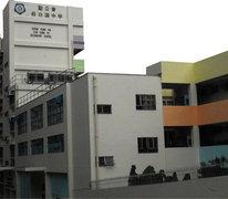 聖公會蔡功譜中學 Sheng Kung Hui Tsoi Kung Po Secondary School