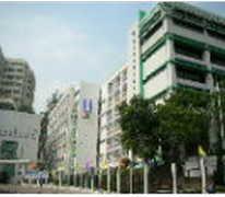 聖公會林護紀念中學 SKH Lam Woo Memorial Secondary School
