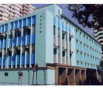 聖公會聖本德中學 SKH St. Benedict's School