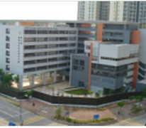 聖公會聖馬利亞堂莫慶堯中學 SKH St. Mary's Church Mok Hing Yiu College