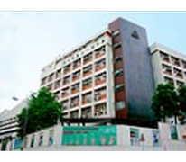 聖公會聖三一堂中學 Sheng Kung Hui Holy Trinity Church Secondary School