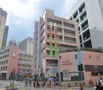 聖公會聖匠中學 S.K.H. Holy Carpenter Secondary School