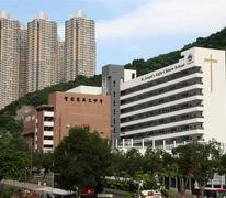 聖若瑟英文中學 St. Joseph's Anglo-Chinese School