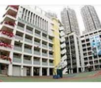 十八鄉鄉事委員會公益社中學 SPHRC Kung Yik She Secondary School
