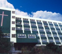 石籬天主教中學 Shek Lei Catholic Secondary School