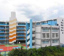天主教母佑會蕭明中學 Daughters of Mary Help of Christians Siu Ming Catholic Secondary Schoo