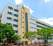 香港道教聯合會鄧顯紀念中學 Hong Kong Taoist Association Tang Hin Memorial Secondary School