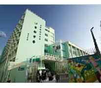 香港道教聯合會青松中學 The Hong Kong Taoist Association Ching Chung Secondary School