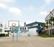 香港航海學校 Hong Kong Sea School