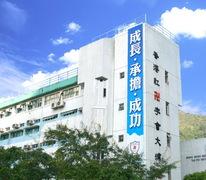 香港紅卍字會大埔卍慈中學 Hong Kong Red Swastika Society Tai Po Secondary School