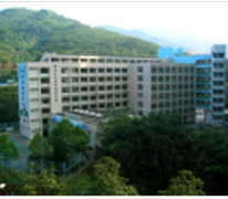 香港教師會李興貴中學 Hong Kong Teachers' Association Lee Heng Kwei Secondary School