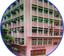 香港聖瑪加利女書院 St. Margaret's Girls' College, Hong Kong
