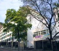 香港中國婦女會中學 Hong Kong Chinese Women's Club College