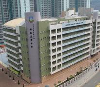 香海正覺蓮社佛教正覺中學 HHCKLA Buddhist Ching Kok Secondary School