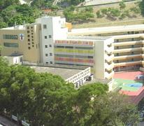 新生命教育協會呂郭碧鳳中學 NLSI Lui Kwok Pat Fong College