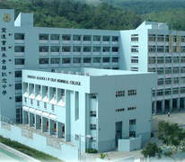 宣道會陳朱素華紀念中學 Christian Alliance S W Chan Memorial College