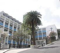 循道中學 Methodist College
