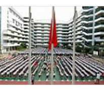 英華書院 Ying Wa College