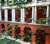 英皇書院 King's College