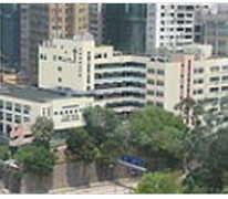 余振強紀念中學 Yu Chun Keung Memorial College