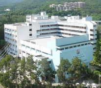 中華基督教會馮梁結紀念中學 CCC Fung Leung Kit Memorial Secondary School