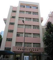 中華基督教會銘基書院 CCC Ming Kei College