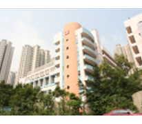 中華基金中學 The Chinese Foundation Secondary School