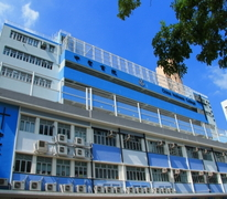 中聖書院 China Holiness College