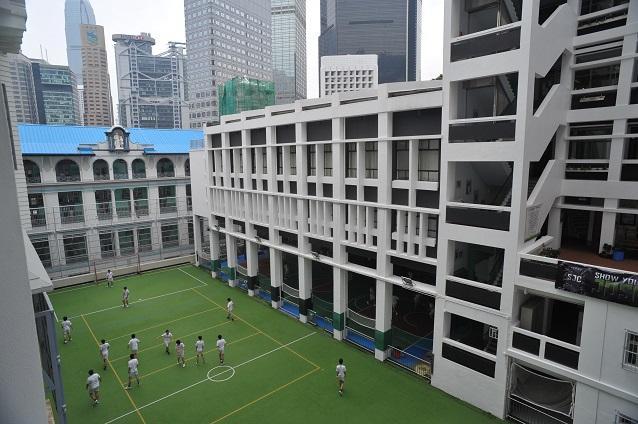 聖若瑟書院 St. Joseph's College