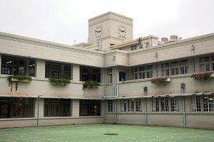 King George V School King George V School