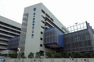 耀中國際學校 (中學) Yew Chung International School - Secondary