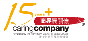 award_15yrs_caring_co