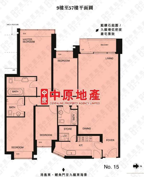 Celestial Heights Ho Man Tin Estate Info Centaline Property