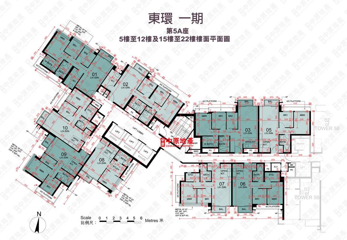 Tung Chung Town Centre Century Link Phase 1 Tower 5a Middle Floor Flat 8property Transaction Centaline Property