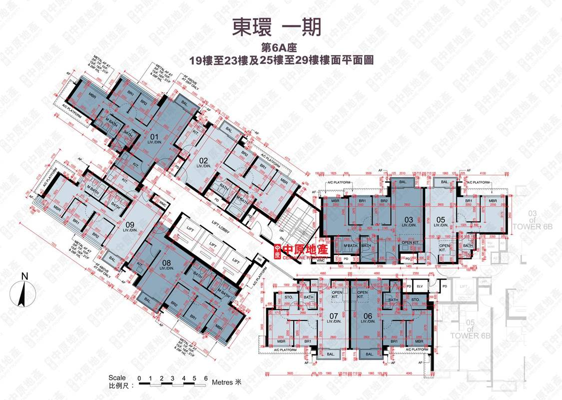 Tung Chung Town Centre Century Linkproperty Transaction Centaline Property
