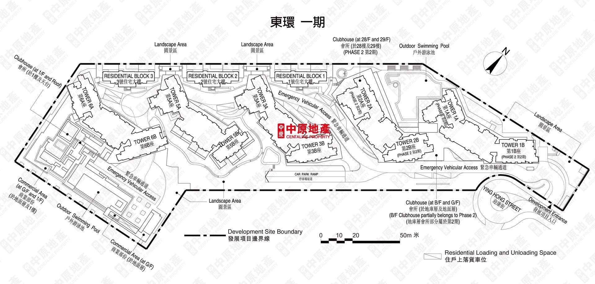 Century Link Tung Chung Town Centre 屋苑專頁 中原地產