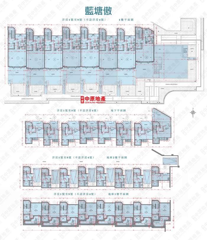 Alto Residences Tseung Kwan O Search Results Centaline Property