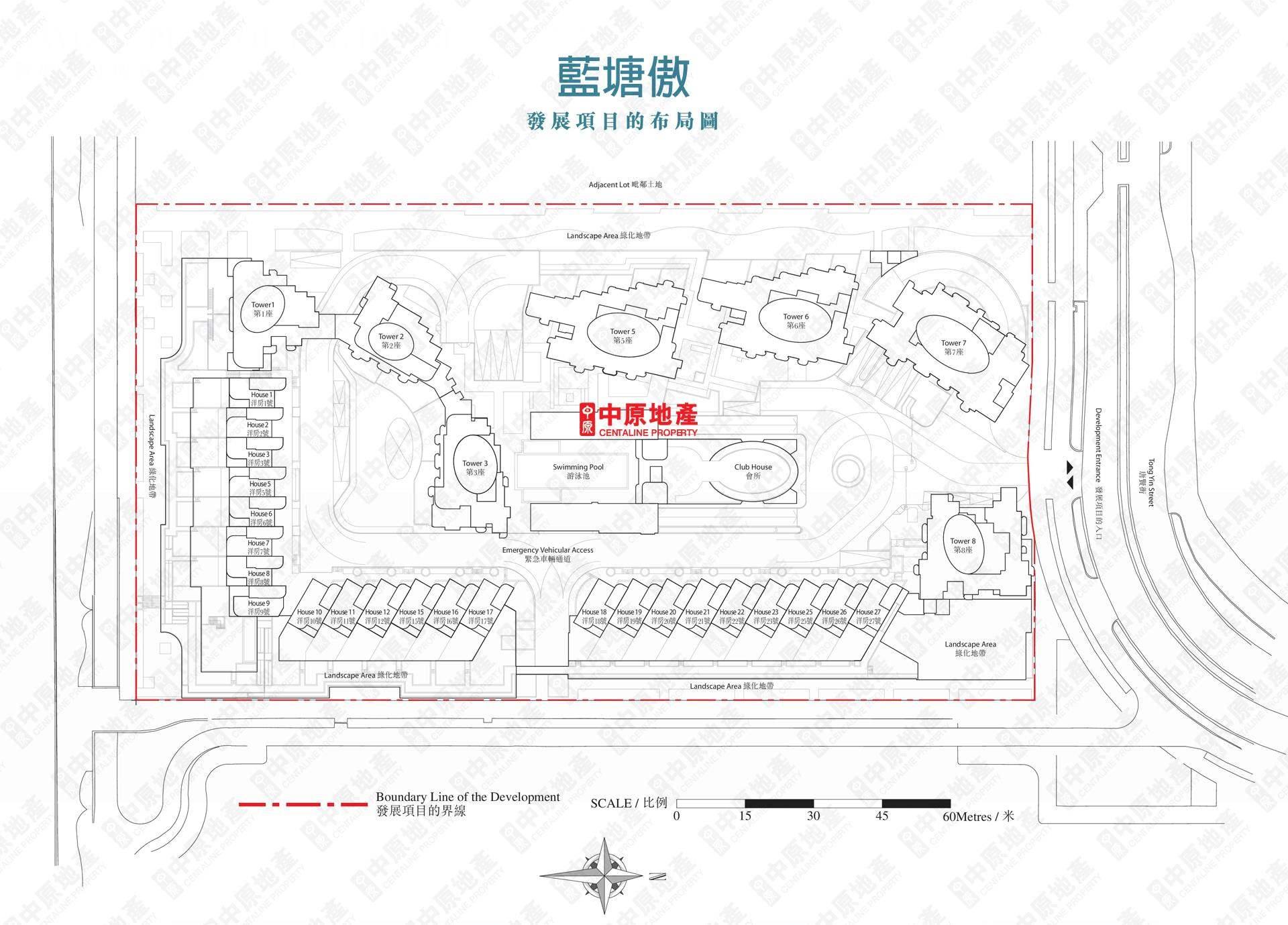 Alto Residences Tseung Kwan O Estate Info Centaline Property