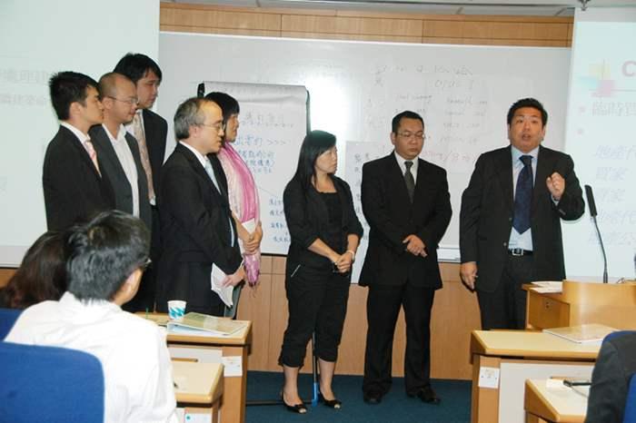 第五屆「優質服務證書課程」畢業