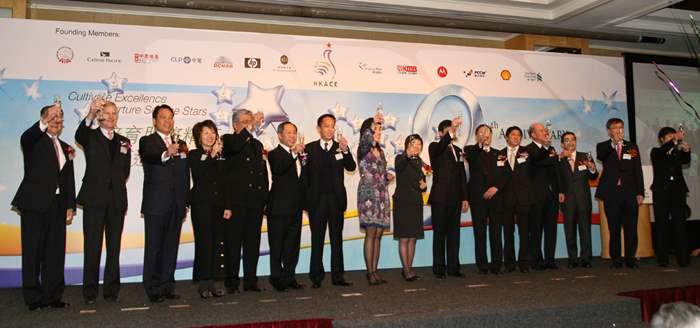 「香港優質顧客服務協會」會員公司代表,向在場的嘉賓祝酒。