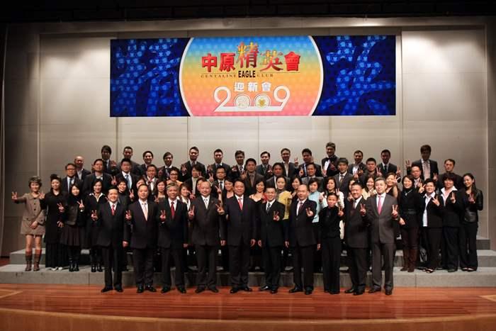 2009精英會正式啟航   周永輝任會長   211精英誕生