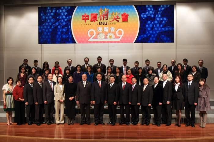九龍區的精英會會員:1位榮譽會員、6位千萬元經理及44位精英。