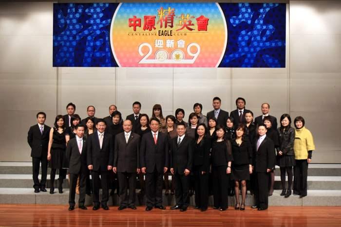 工商舖的精英會會員:2位榮譽會員、7位千萬元經理及25位精英。