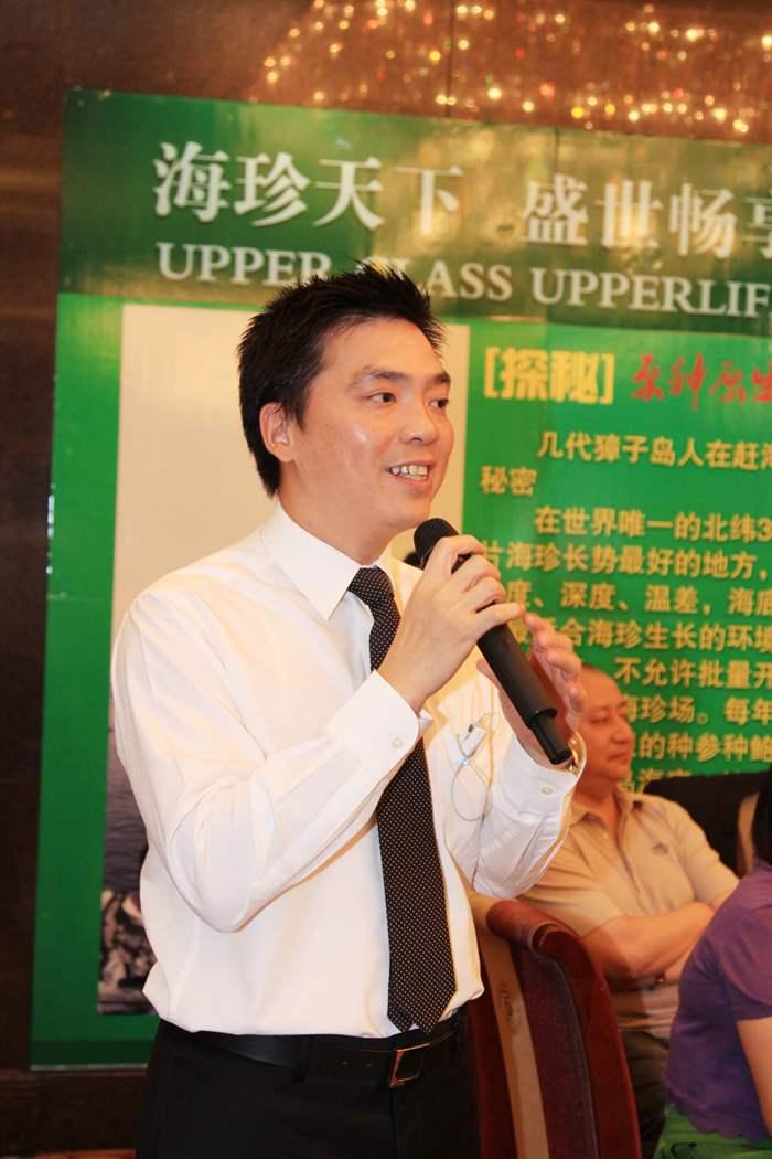 中原深圳精英會永遠名譽會長李耀智致詞。